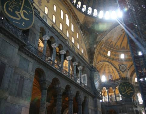 Aya Sofya Interior